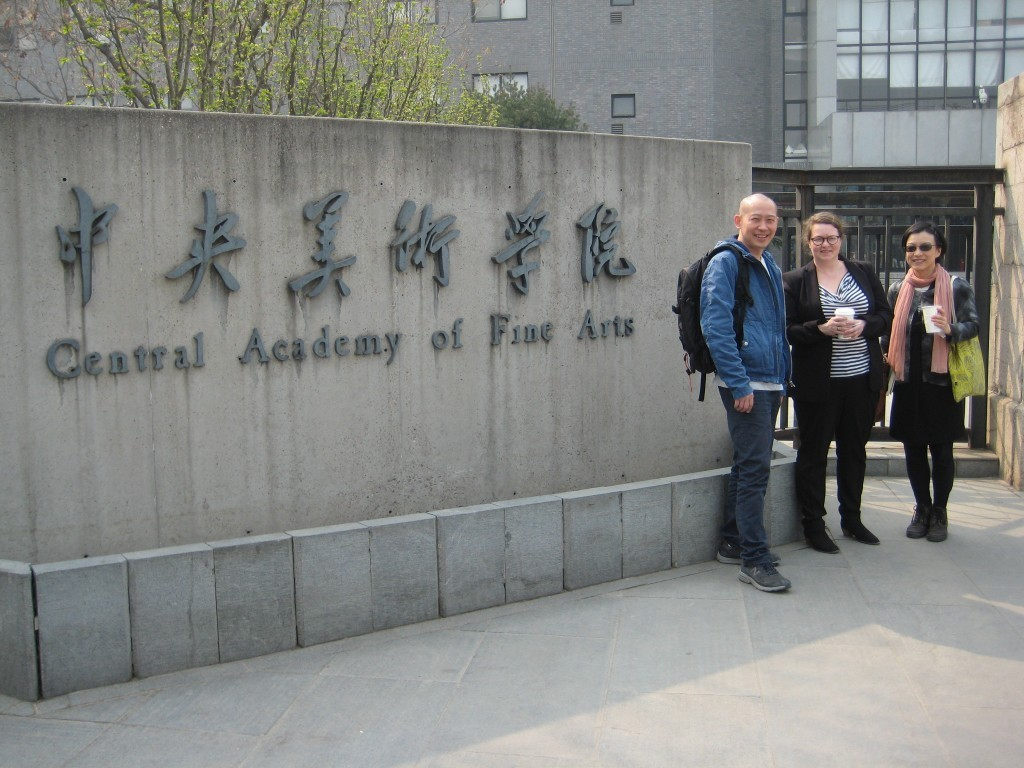 L-R Asstistant Professor Wu Jiang, Stephanie Boydell and Dr Tongyu Zhou at CAFA