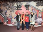 Ada de Wit, Assistant Curator, The Wallace Museum, visited China and Taiwan with ICOM UK - British Council Travel Grant