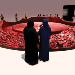 Installation view: Anish Kapoor, My Red Homeland, 2003, in The Creative Act: Performance, Process, Presence. Courtesy: Department of Culture and Tourism Abu Dhabi
